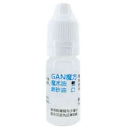 GAN Magic Lube 10 mL