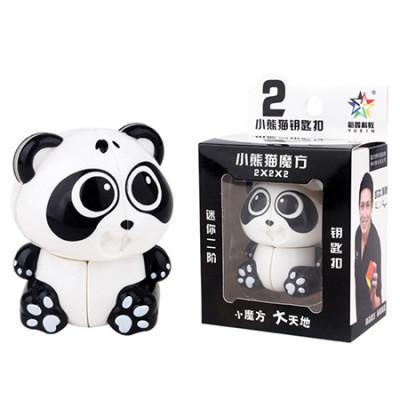 YuXin Mini Panda 2x2 Keychain
