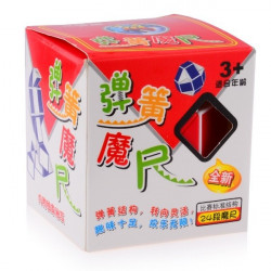 ShengShou Magic Snake Red